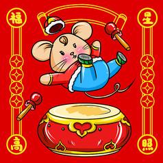打鼓的卡通老鼠