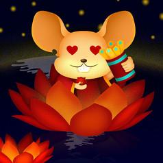 原创躲在莲花灯的老鼠卡通插画