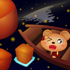 原创仰头看天空的老鼠卡通插画