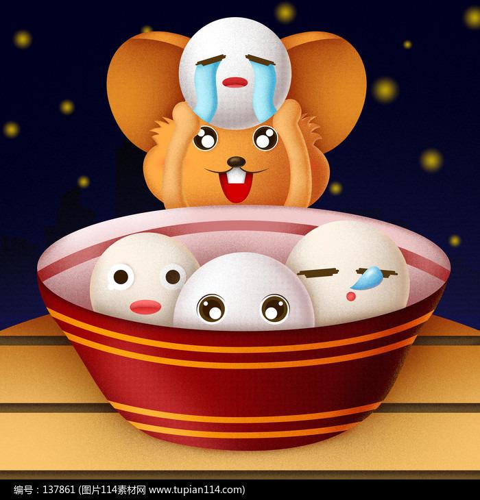原创举着汤圆的老鼠卡通插画