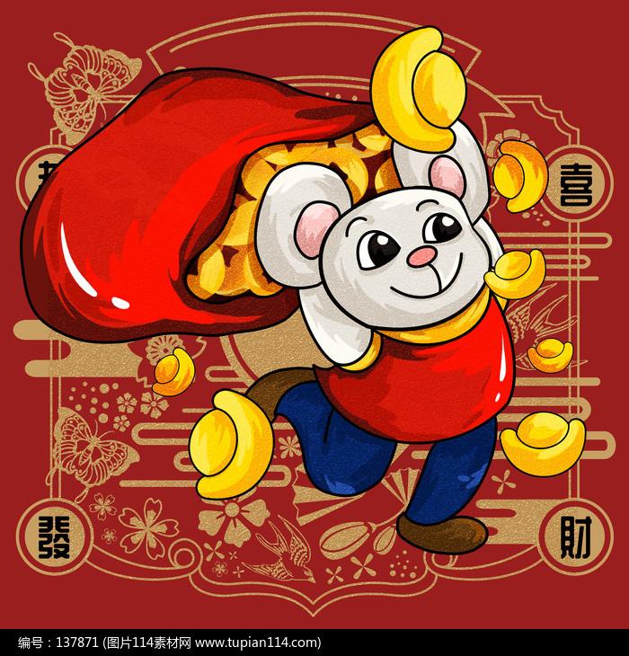 原创新年撒金子元宝鼠