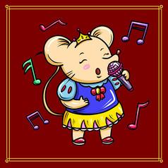 原��鼠年唱歌老鼠
