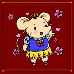 原��鼠年�_心老鼠