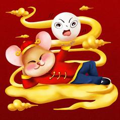 原��元素元宵�玩元宵鼠