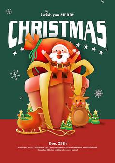 手绘卡通圣诞节宣传海报设计