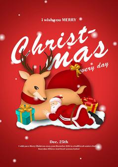红色简约圣诞节宣传海报设计