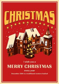 平安夜圣诞节宣传海报