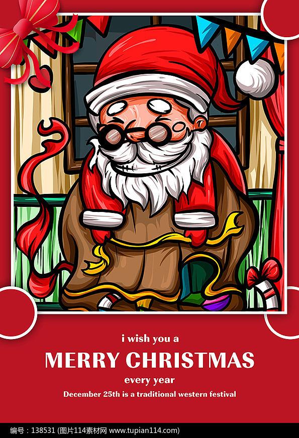 手绘圣诞老人节日宣传海报模板