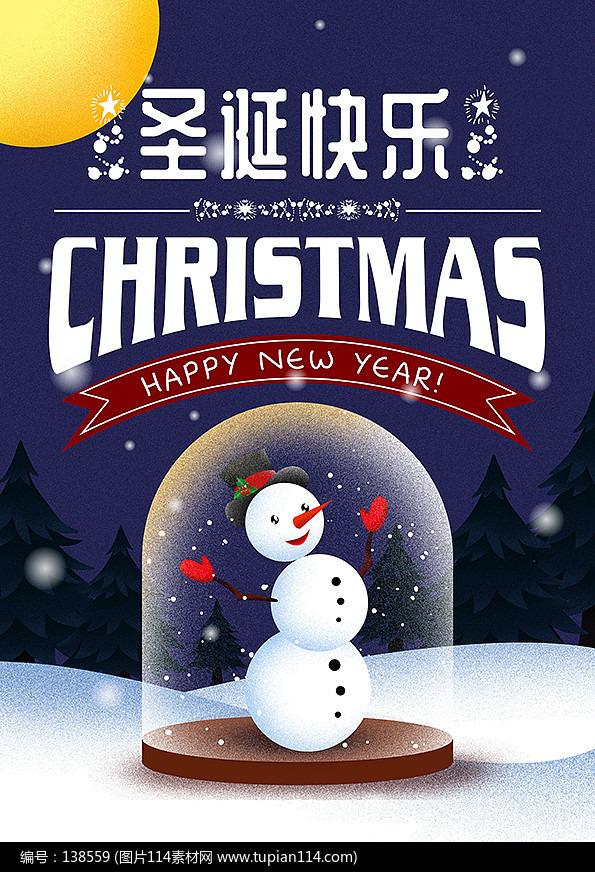 卡通雪人圣诞海报模板