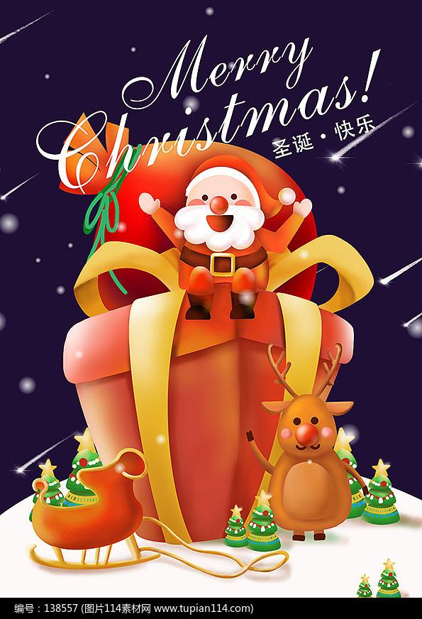 手绘圣诞老人送礼海报模板