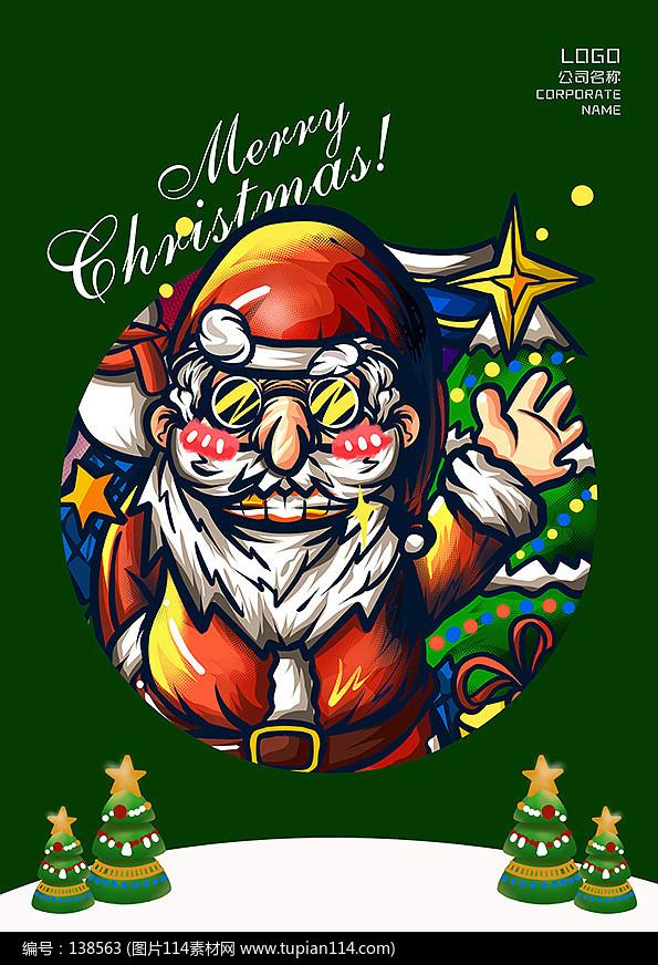 绿色时尚圣诞老人海报模板