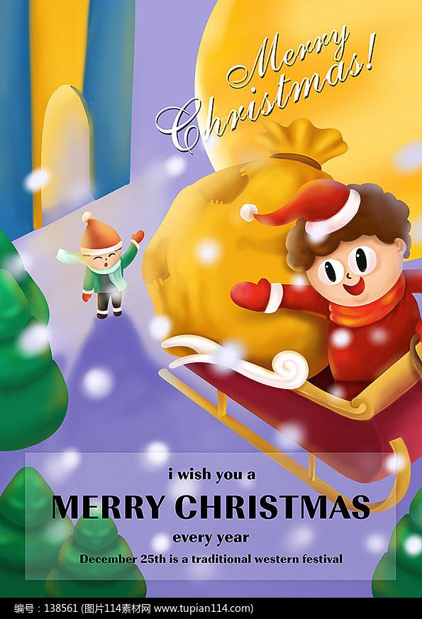 手绘圣诞场景海报模板