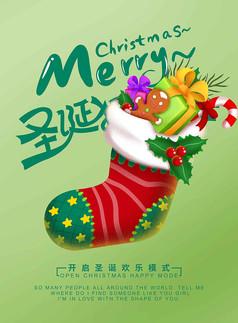 圣诞节圣诞袜海报