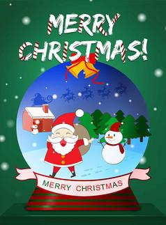 圣诞节水晶球海报