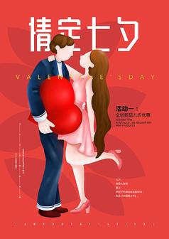 �鹘y乞巧�情定七夕海�笤O�