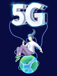 原��未�砀�5G插��