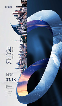 周年�c海��
