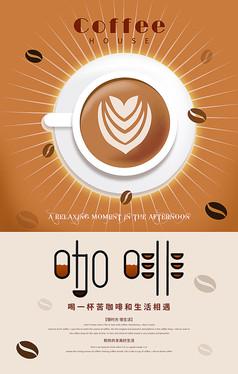 ��s咖啡海�笤O�
