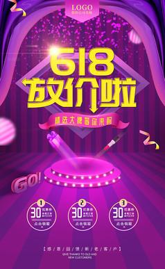 紫色618大�夂��