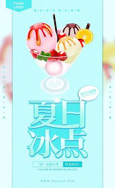 原��清新夏日甜�c海��