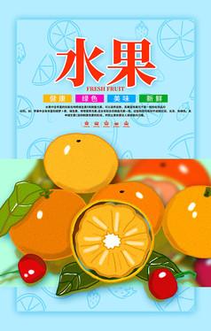 �����季水果海�笤O�