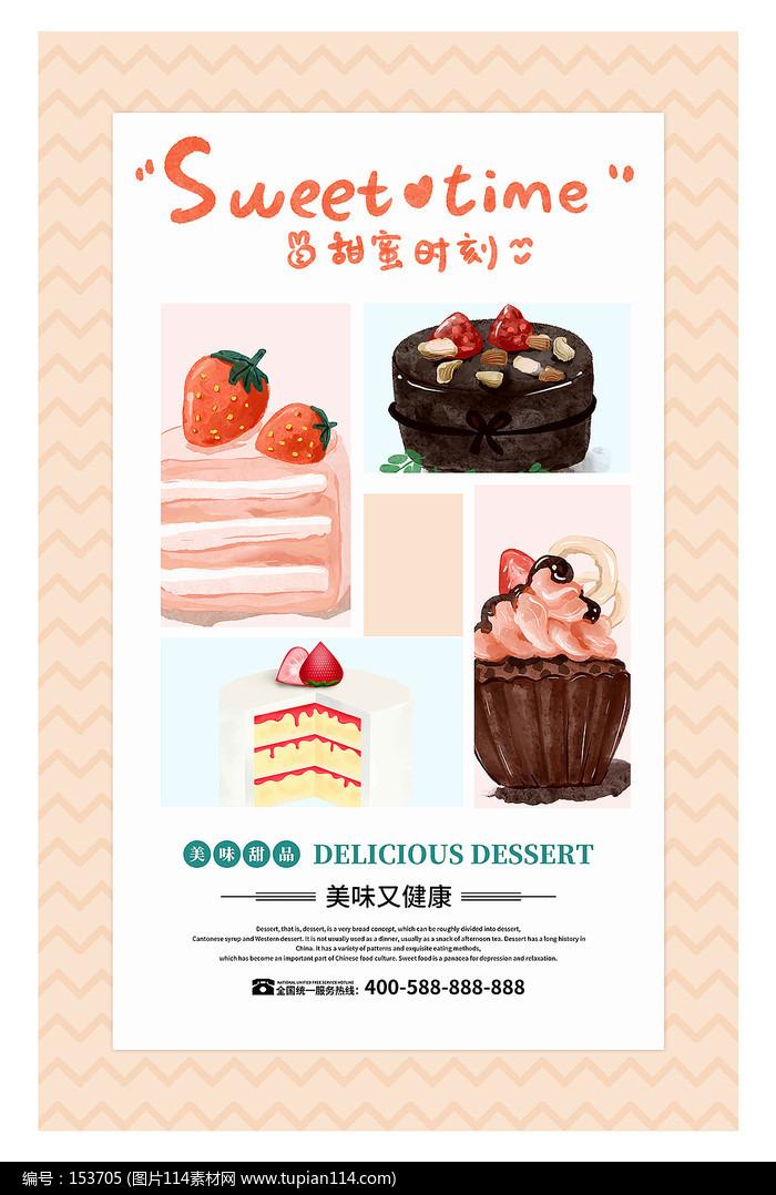 ��s美味甜品海�笤O�