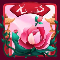 原创七夕玫瑰背景