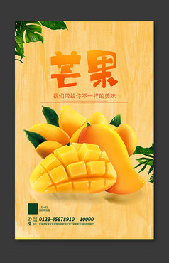 芒果宣�骱�笤O�