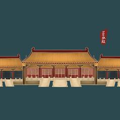 手绘彩色故宫崇政殿
