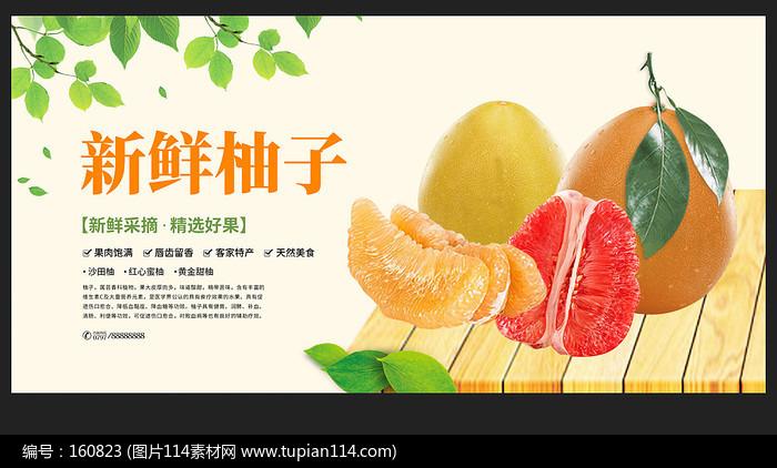 新�r柚子宣�骱��